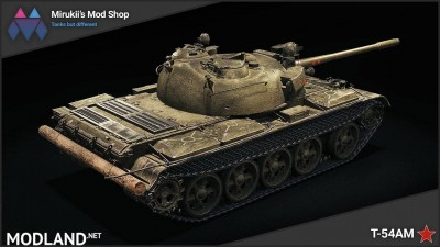 Mirukii's T-54AM Remodel (T-54 Replacement) 1.5.1.0-0 [1.5.1.0], 2 photo